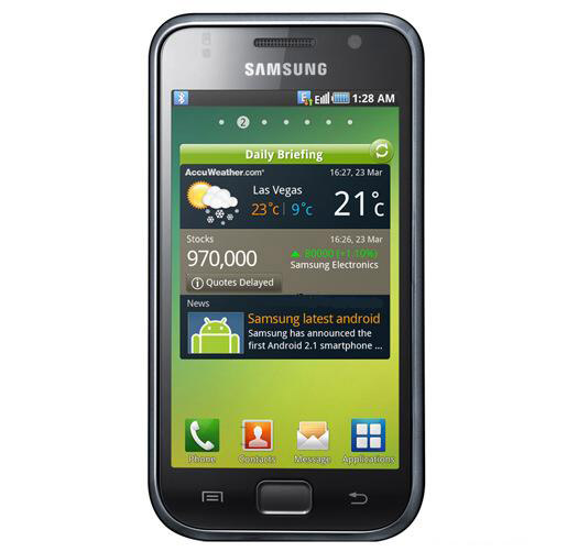 Samsung Galaxy S Plus Price in India  | Price India, Specifications, Features, R